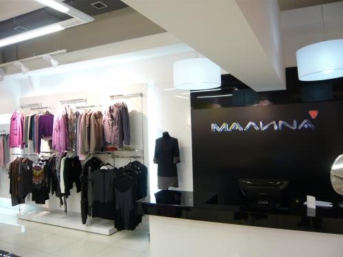 Малина Магазин Женской Одежды